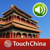 雍和宫-TouchChina
