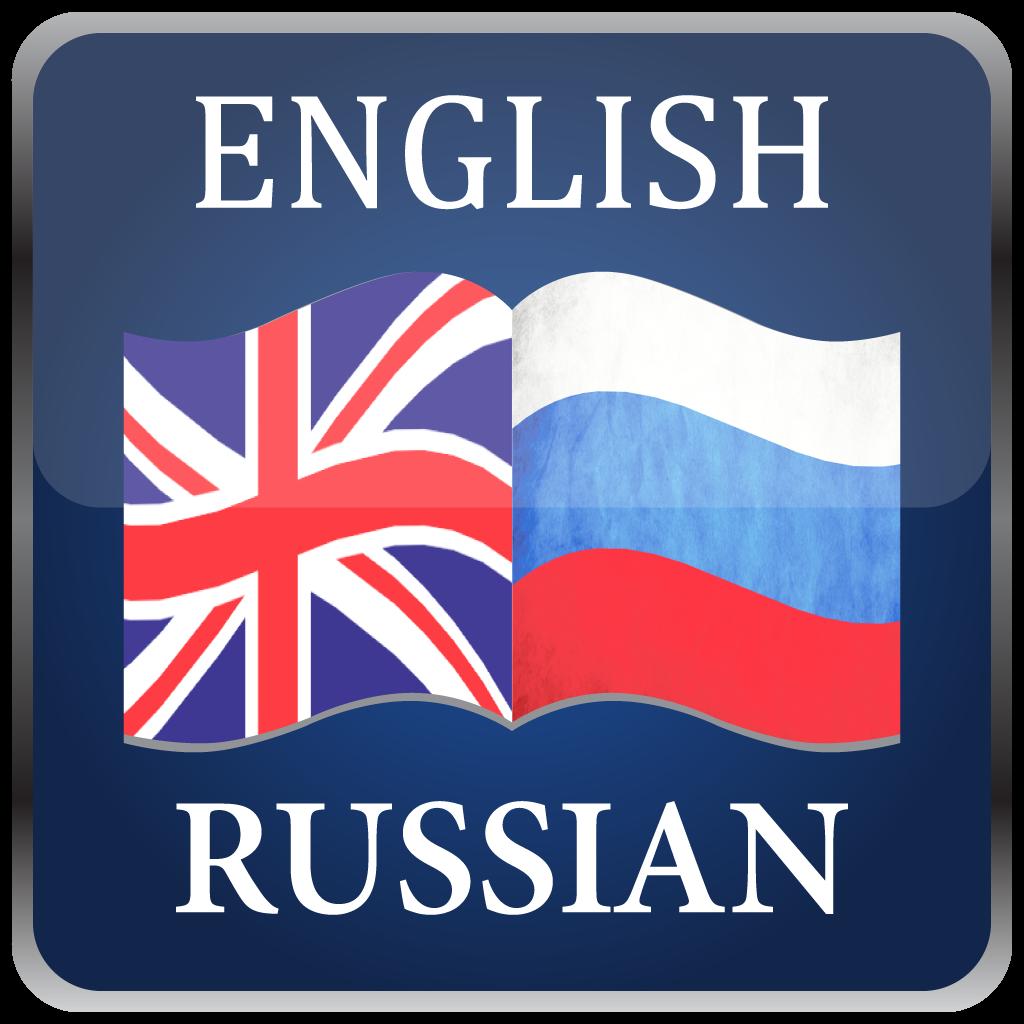 English-Russian Offline
